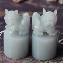 冰种白狮子印章翡翠