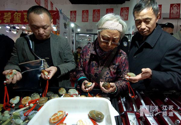 南京举办珠宝玉石艺术收藏博览会