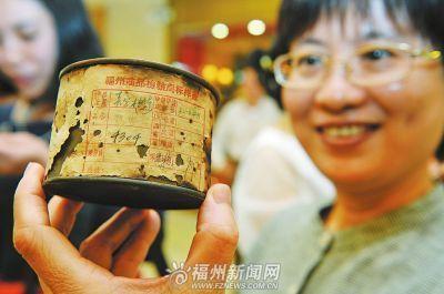 老茶收藏成奢侈品:价格贵过黄金
