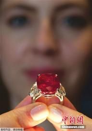 鸽子血红宝石拍出创纪录3千万美元