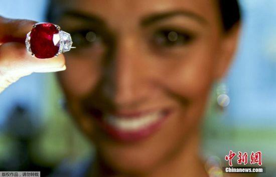 红宝石拍出3000万美元
