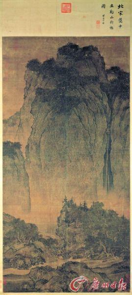 台北故宫书画珍宝梳理范宽传续脉络