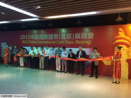 首届中国国际币展闭幕:交易交流竖立新标杆