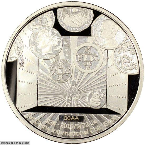 第一届中国国际钱币展官方纪念银章正式发售