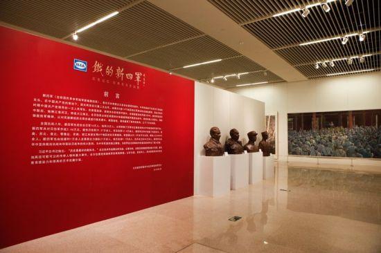 迟佳宏获铁的新四军红色记忆经典美术展优秀奖