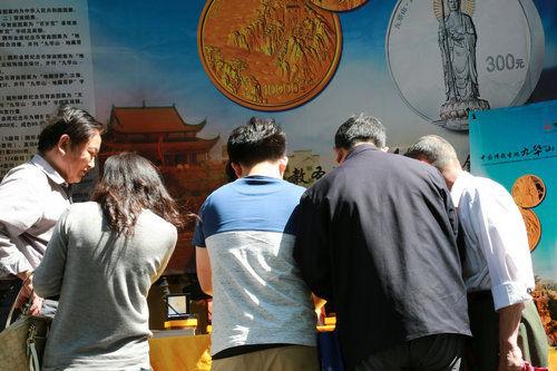 裕隆控股举行九华山金银纪念币的首发仪式