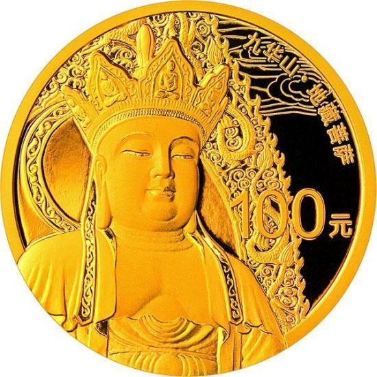 谈中国佛教圣地(九华山)1/4盎司金币艺术价值