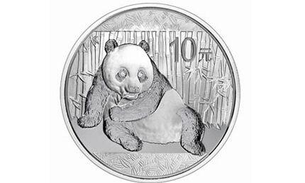 熊猫纪念币的春天来了